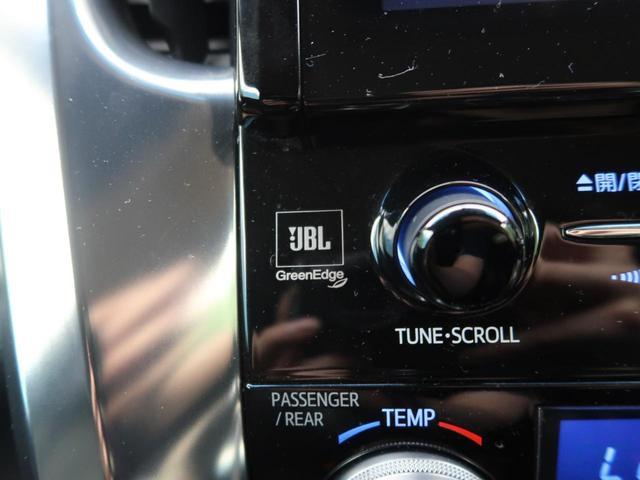 2.5S Aパッケージ メーカーオプションナビ 全周囲カメラ JBLプレミアムサウンド 両側電動スライドドア クリアランスソナー レーダークルーズコントロール(46枚目)