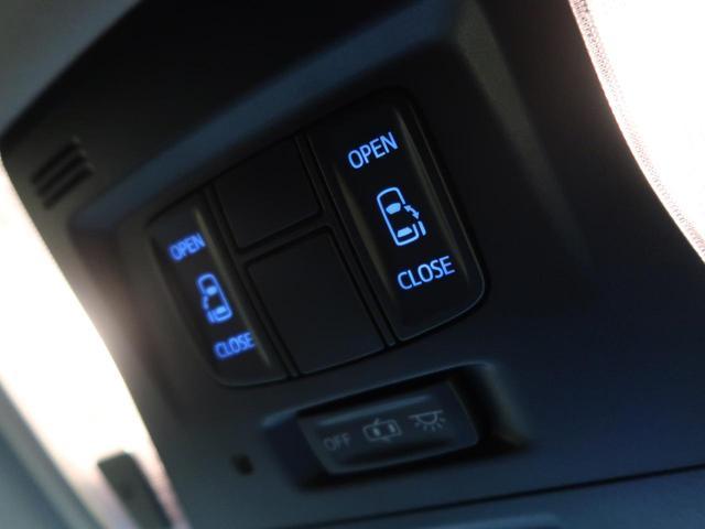 2.5S Aパッケージ メーカーオプションナビ 全周囲カメラ JBLプレミアムサウンド 両側電動スライドドア クリアランスソナー レーダークルーズコントロール(47枚目)