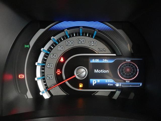 ハイブリッドG 届け出済未使用車 オートマチックハイビーム レーンアシスト 前席シートヒーター アイドリングストップ クリアランスソナー センターデフロック ハロゲンヘッドライト 衝突被害軽減システム(36枚目)