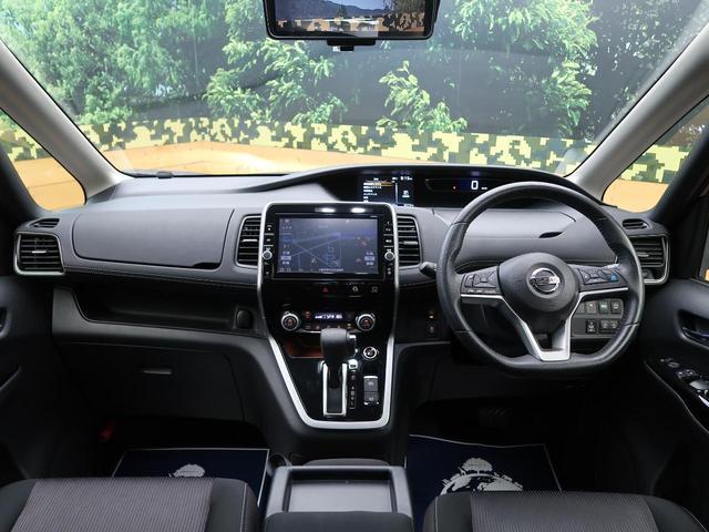 ハイウェイスターG 9型純正SDナビ 全周囲カメラ レーダークルーズ 後席モニター 禁煙車 両側電動スライドドア LEDヘッドライト・フロントフォグ ドライブレコーダー レーンアシスト アイドリングストップ ETC(3枚目)