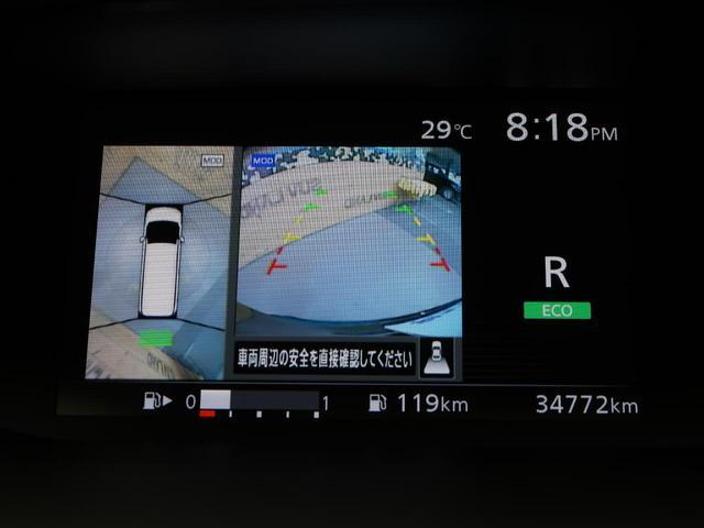ハイウェイスターG 9型純正SDナビ 全周囲カメラ レーダークルーズ 後席モニター 禁煙車 両側電動スライドドア LEDヘッドライト・フロントフォグ ドライブレコーダー レーンアシスト アイドリングストップ ETC(5枚目)