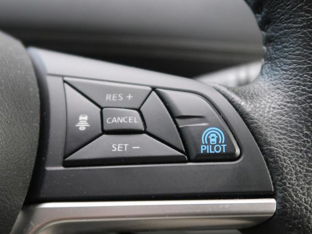 ハイウェイスターG 9型純正SDナビ 全周囲カメラ レーダークルーズ 後席モニター 禁煙車 両側電動スライドドア LEDヘッドライト・フロントフォグ ドライブレコーダー レーンアシスト アイドリングストップ ETC(7枚目)
