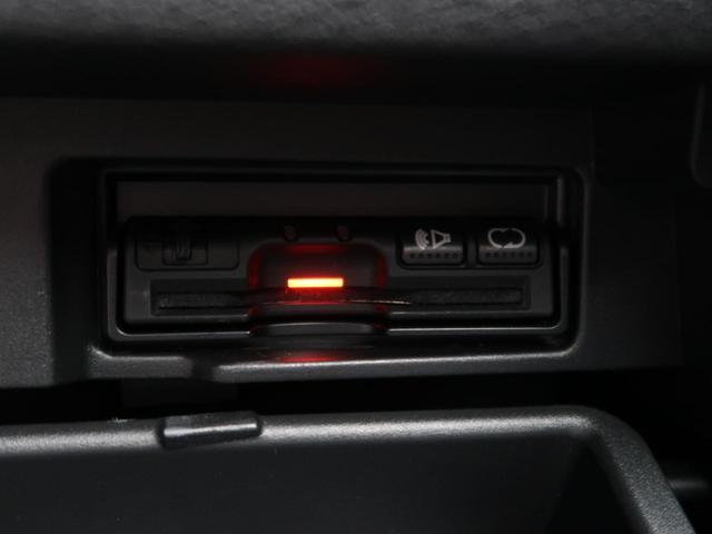 ハイウェイスターG 9型純正SDナビ 全周囲カメラ レーダークルーズ 後席モニター 禁煙車 両側電動スライドドア LEDヘッドライト・フロントフォグ ドライブレコーダー レーンアシスト アイドリングストップ ETC(9枚目)