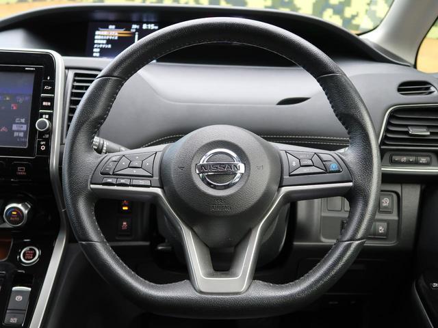ハイウェイスターG 9型純正SDナビ 全周囲カメラ レーダークルーズ 後席モニター 禁煙車 両側電動スライドドア LEDヘッドライト・フロントフォグ ドライブレコーダー レーンアシスト アイドリングストップ ETC(10枚目)