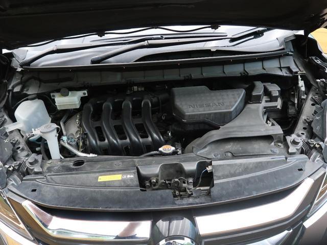 ハイウェイスターG 9型純正SDナビ 全周囲カメラ レーダークルーズ 後席モニター 禁煙車 両側電動スライドドア LEDヘッドライト・フロントフォグ ドライブレコーダー レーンアシスト アイドリングストップ ETC(19枚目)