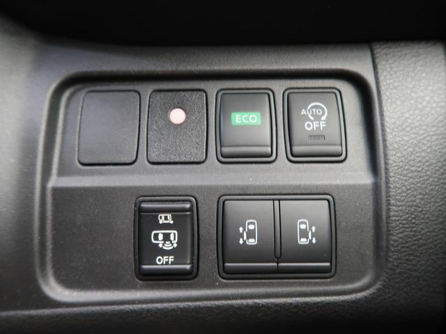 ハイウェイスターG 9型純正SDナビ 全周囲カメラ レーダークルーズ 後席モニター 禁煙車 両側電動スライドドア LEDヘッドライト・フロントフォグ ドライブレコーダー レーンアシスト アイドリングストップ ETC(33枚目)
