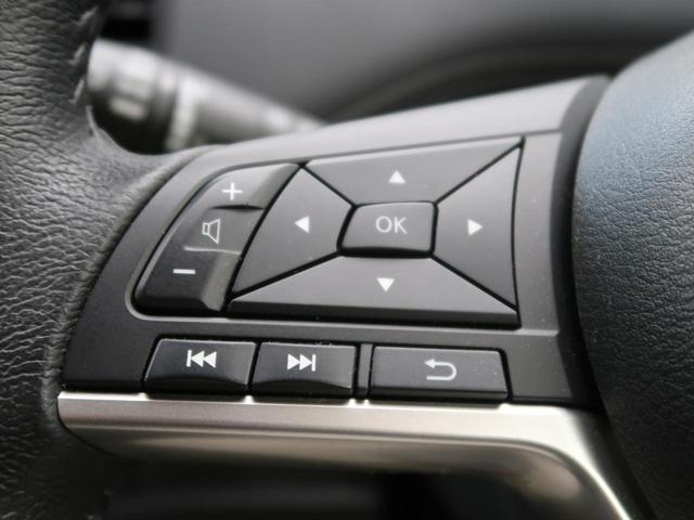 ハイウェイスターG 9型純正SDナビ 全周囲カメラ レーダークルーズ 後席モニター 禁煙車 両側電動スライドドア LEDヘッドライト・フロントフォグ ドライブレコーダー レーンアシスト アイドリングストップ ETC(34枚目)