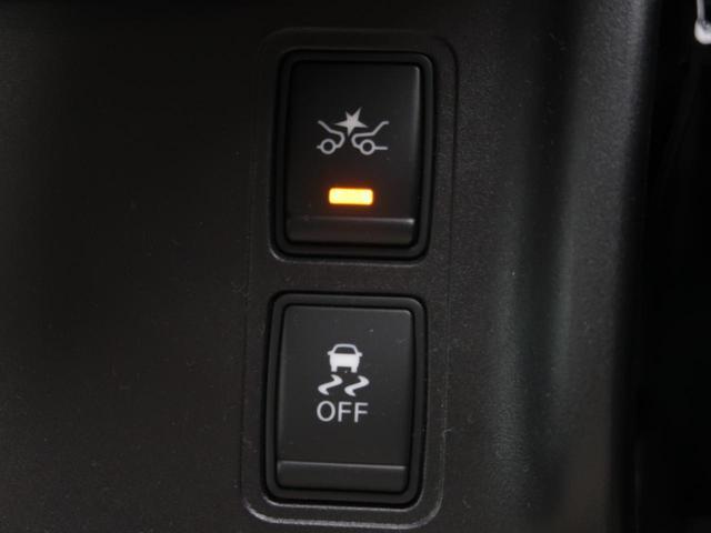 ハイウェイスターG 9型純正SDナビ 全周囲カメラ レーダークルーズ 後席モニター 禁煙車 両側電動スライドドア LEDヘッドライト・フロントフォグ ドライブレコーダー レーンアシスト アイドリングストップ ETC(37枚目)