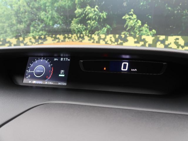 ハイウェイスターG 9型純正SDナビ 全周囲カメラ レーダークルーズ 後席モニター 禁煙車 両側電動スライドドア LEDヘッドライト・フロントフォグ ドライブレコーダー レーンアシスト アイドリングストップ ETC(38枚目)