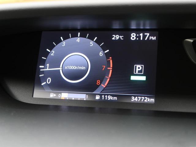 ハイウェイスターG 9型純正SDナビ 全周囲カメラ レーダークルーズ 後席モニター 禁煙車 両側電動スライドドア LEDヘッドライト・フロントフォグ ドライブレコーダー レーンアシスト アイドリングストップ ETC(39枚目)