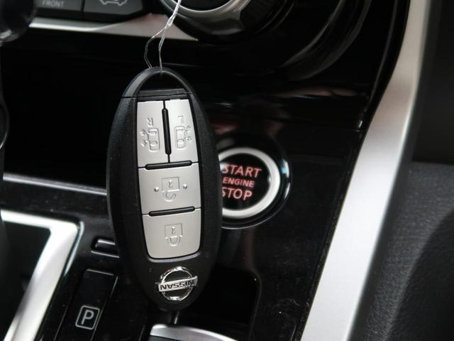 ハイウェイスターG 9型純正SDナビ 全周囲カメラ レーダークルーズ 後席モニター 禁煙車 両側電動スライドドア LEDヘッドライト・フロントフォグ ドライブレコーダー レーンアシスト アイドリングストップ ETC(40枚目)