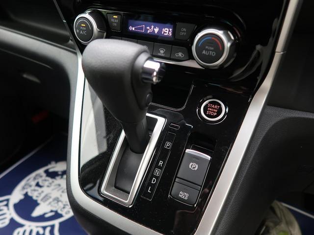 ハイウェイスターG 9型純正SDナビ 全周囲カメラ レーダークルーズ 後席モニター 禁煙車 両側電動スライドドア LEDヘッドライト・フロントフォグ ドライブレコーダー レーンアシスト アイドリングストップ ETC(41枚目)