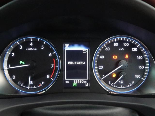 プレミアム 純正SDナビ バックカメラ レーダークルーズ オートマチックハイビーム LEDヘッドライト・フロントフォグ 禁煙車 電動リアゲート アイドリングストップ 前席パワーシート ドライブレコーダー ETC(44枚目)