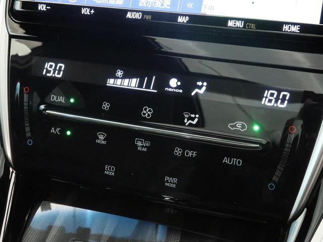 プレミアム 純正SDナビ バックカメラ レーダークルーズ オートマチックハイビーム LEDヘッドライト・フロントフォグ 禁煙車 電動リアゲート アイドリングストップ 前席パワーシート ドライブレコーダー ETC(51枚目)