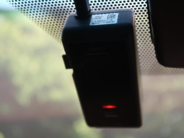 プレミアム 純正SDナビ バックカメラ レーダークルーズ オートマチックハイビーム LEDヘッドライト・フロントフォグ 禁煙車 電動リアゲート アイドリングストップ 前席パワーシート ドライブレコーダー ETC(52枚目)