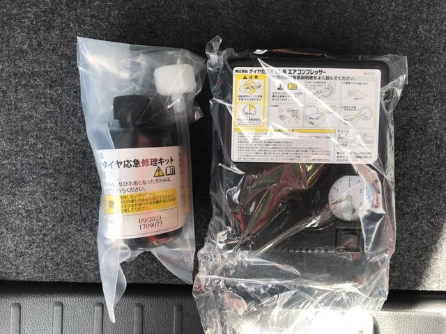 「日産」「デイズルークス」「コンパクトカー」「大阪府」の中古車28