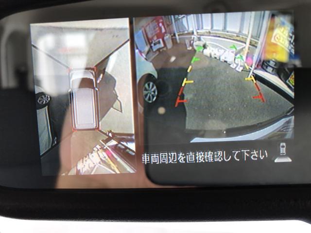 「日産」「デイズルークス」「コンパクトカー」「大阪府」の中古車41