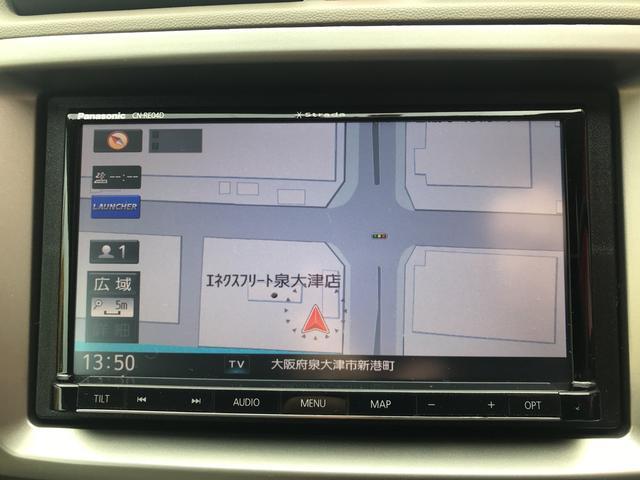 「ホンダ」「ライフ」「コンパクトカー」「大阪府」の中古車10