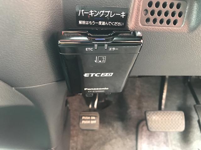 「ホンダ」「ライフ」「コンパクトカー」「大阪府」の中古車24
