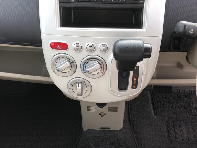 「三菱」「eKワゴン」「コンパクトカー」「兵庫県」の中古車21