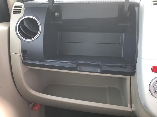 「三菱」「eKワゴン」「コンパクトカー」「兵庫県」の中古車23