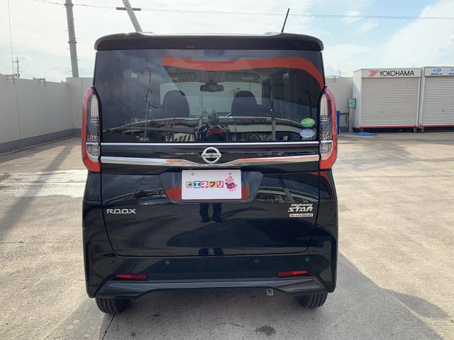 ハイウェイスター X LEDヘッドライト プッシュスタート アイドリングストップ車(3枚目)
