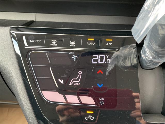 ハイウェイスター X LEDヘッドライト プッシュスタート アイドリングストップ車(43枚目)