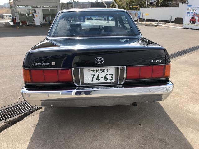 「トヨタ」「クラウン」「セダン」「宮城県」の中古車3