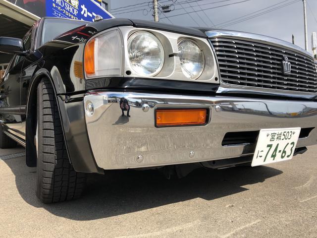 「トヨタ」「クラウン」「セダン」「宮城県」の中古車25