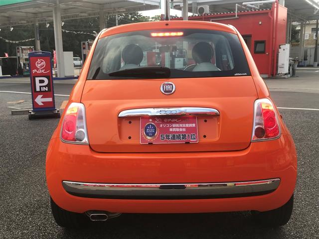 アランチャ 300台限定車  ETC(16枚目)