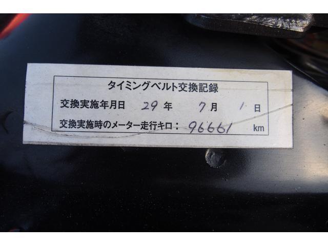 タイプR・珍しい4ドア黒!・純正レカロ付き!・車高調!(19枚目)