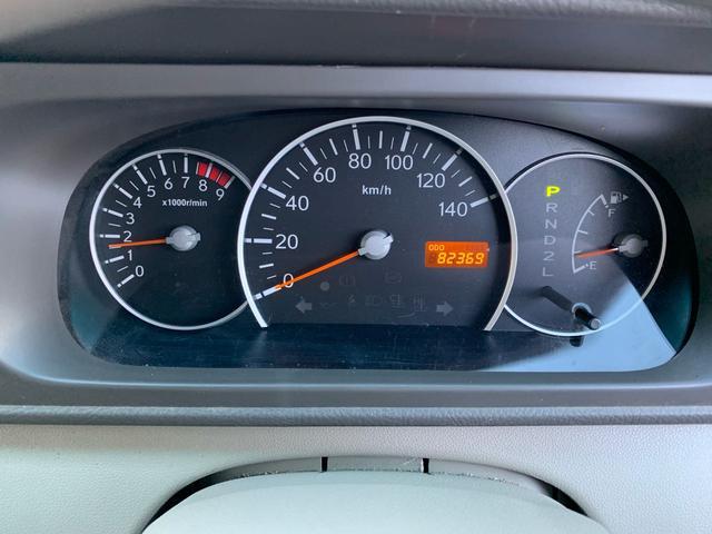 「ダイハツ」「アトレーワゴン」「コンパクトカー」「長野県」の中古車21