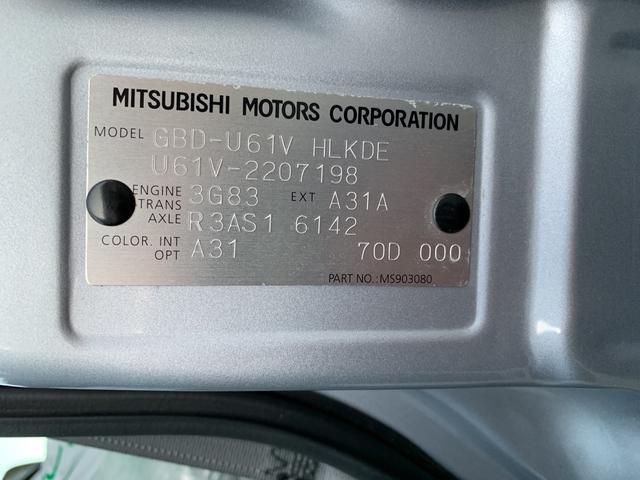 「三菱」「ミニキャブバン」「軽自動車」「長野県」の中古車28