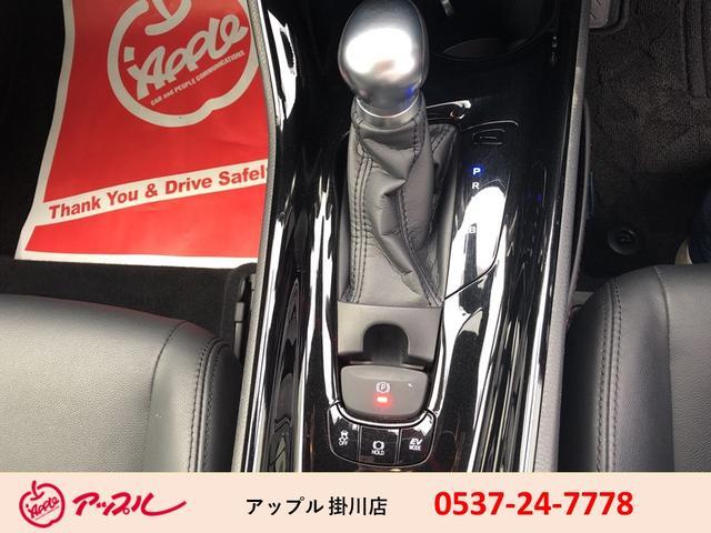 「トヨタ」「C-HR」「SUV・クロカン」「静岡県」の中古車12