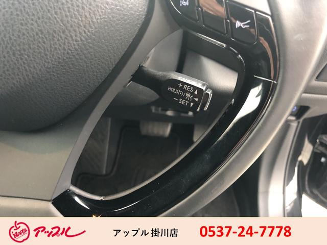 「トヨタ」「C-HR」「SUV・クロカン」「静岡県」の中古車29