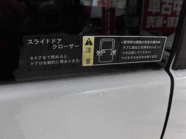 「スズキ」「パレット」「コンパクトカー」「福岡県」の中古車31