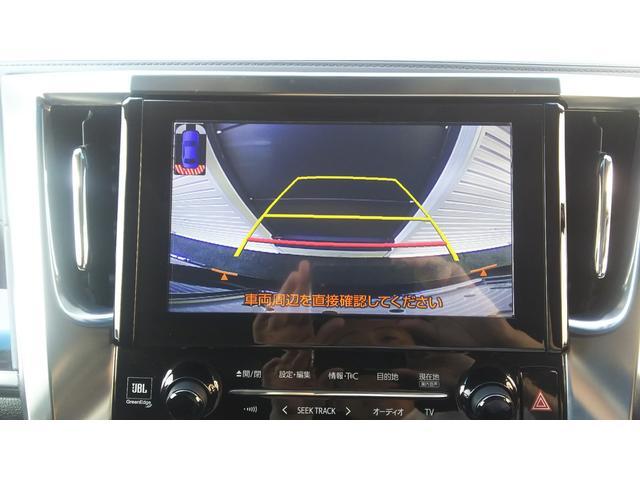 2.5Z G 本革シート サンルーフ  メーカー装着ナビ(12枚目)