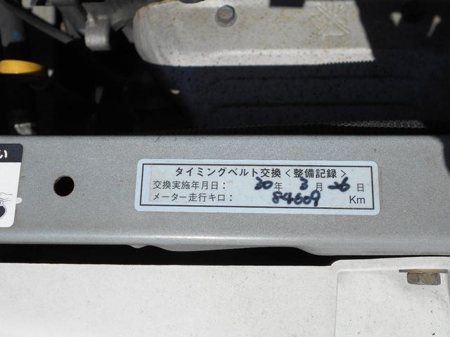 「ダイハツ」「ミラ」「軽自動車」「滋賀県」の中古車14