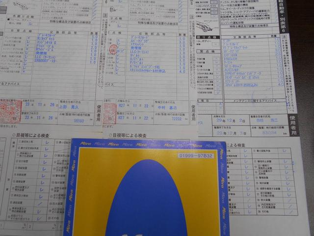 23・27・29年の車検整備記録簿有ります!