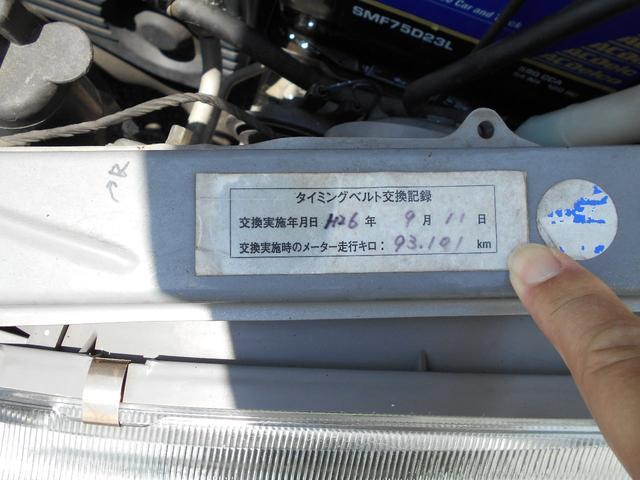 WRXタイプR STiバージョンV クーペ 5MT BBS16インチアルミ タイベル交換済み クラッチ交換済み MOMOハンドル STiショック・マフラー・タワーバー ケンウッドオーディオ ユーザー買取車(22枚目)