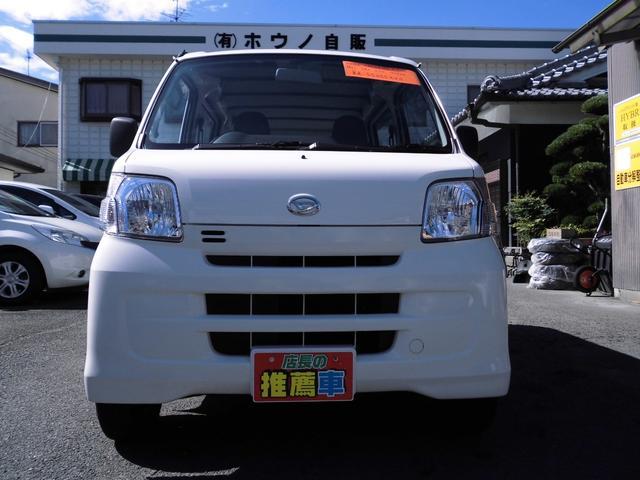 「ダイハツ」「ハイゼットカーゴ」「軽自動車」「奈良県」の中古車2