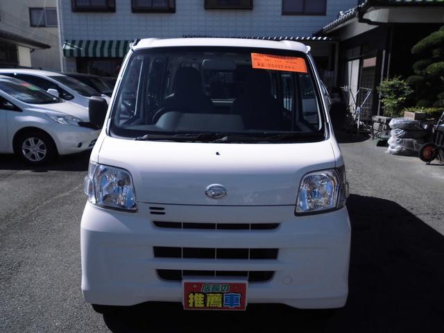 「ダイハツ」「ハイゼットカーゴ」「軽自動車」「奈良県」の中古車3