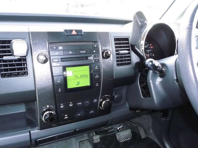 「マツダ」「AZ-ワゴン」「コンパクトカー」「奈良県」の中古車23