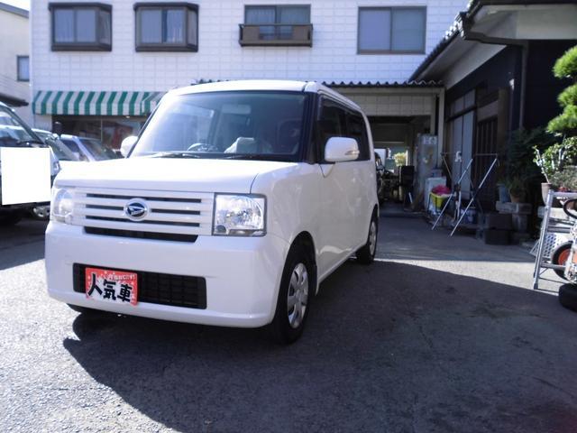 「ダイハツ」「ムーヴコンテ」「コンパクトカー」「奈良県」の中古車5