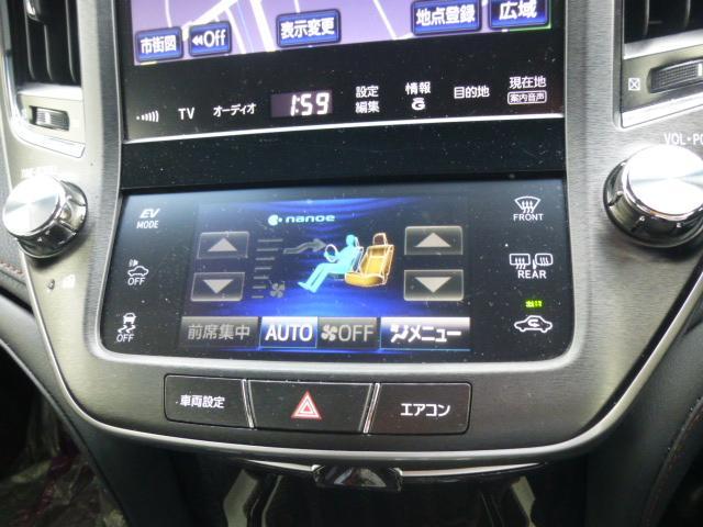 ワンオーナー車 メーカーナビ プリクラッシュセーフティ(16枚目)