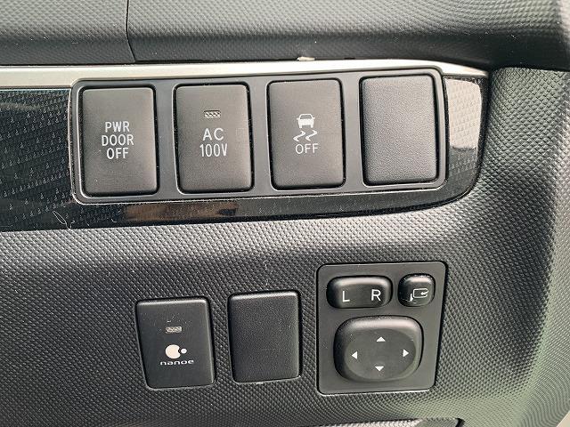 アエラス 4WD(21枚目)