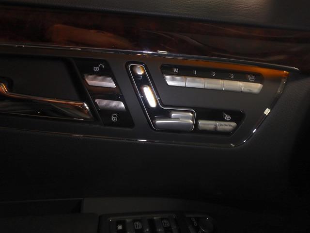 メルセデス・ベンツ M・ベンツ S350