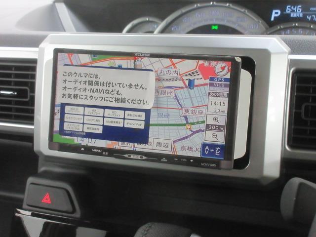 「ダイハツ」「ウェイク」「コンパクトカー」「和歌山県」の中古車12