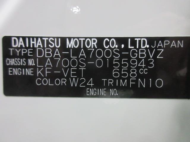 「ダイハツ」「ウェイク」「コンパクトカー」「和歌山県」の中古車20