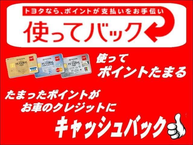 トヨタ サクシード UL-X SDナビ ワンセグ ETC